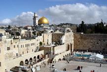 MARAVILHAS DE ISRAEL