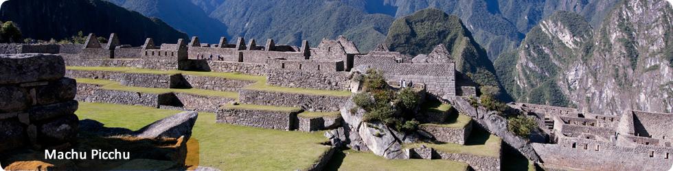 Viagens Culturais - Machu Picchu e o Titicaca